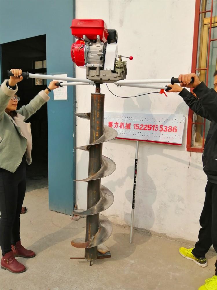 電線桿挖坑機螺旋(xuan)鑽性能穩定