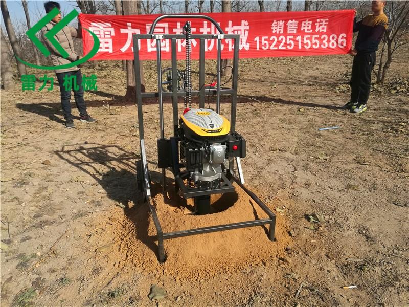 手推式種樹挖坑機