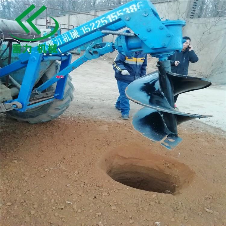 拖(tuo)拉機挖樹坑機
