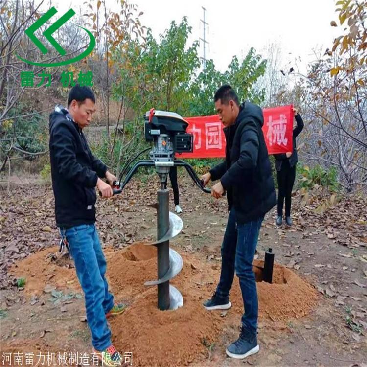 帶(dai)倒擋款植樹挖坑機能者多(duo)勞