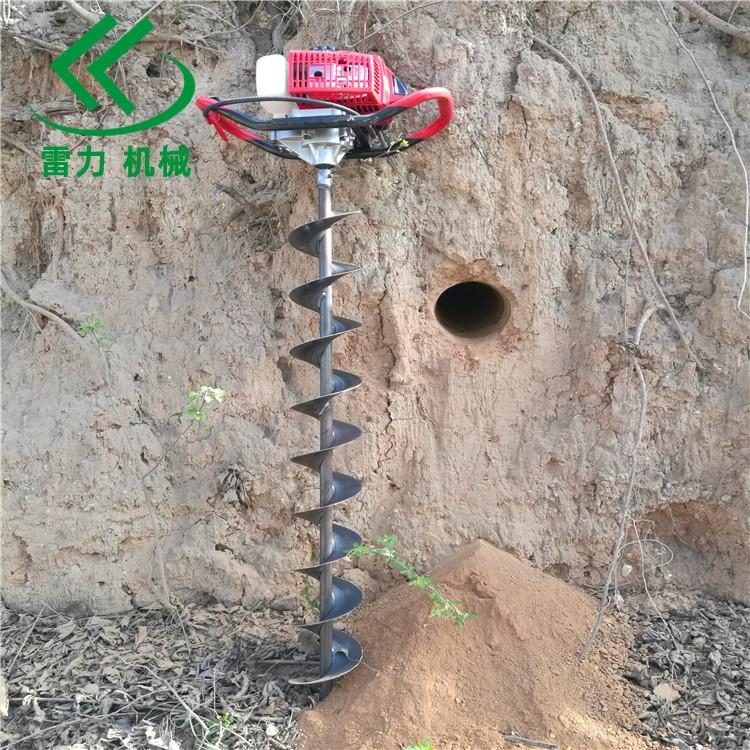 錨(mao)桿打孔(kong)機灌注樁山體支護(hu)鑽